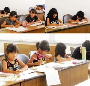 習字教室①