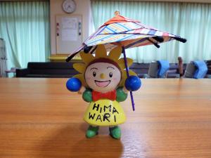 梅雨入り①