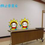 下半期委員会報告part②…珍客が⁉