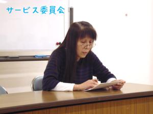 委員会報告1日目⑤