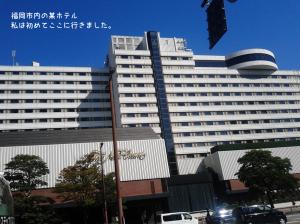 めぐみ保育園②