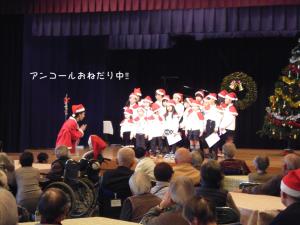 クリスマス会⑬