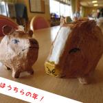 今年も元気よく『ひまわりんカフェ うしくま』開店!