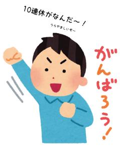 くがやcafe③