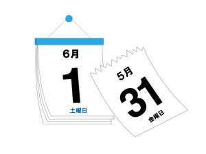 ひまわり園開園記念日④
