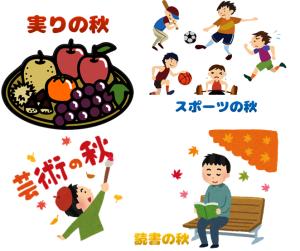 文化祭告知③