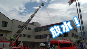 消防訓練⑪