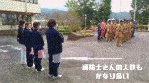 消防訓練⑤