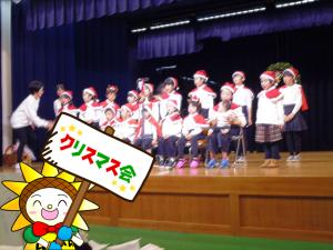 クリスマス会⑪