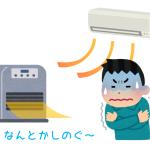 ぷち文化祭③ ひまわり園編